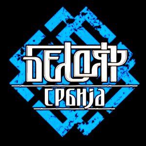 """Das Logo von """"Beloyar – Pagan Company"""""""