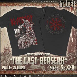 """Auch T-Shirts der russischen Neonazi-Band """"Velimor"""" können im Webshop von """"Beloyar"""" erworben werden"""