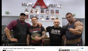 Maksim Savalyev und Roman Kvasha (2. u. 3. v. l.)