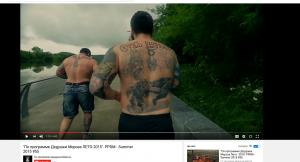 """Ausschnitt eines Motivationsvideos von """"PPDM""""; Auch hier wieder eindeutige Neonazi-Tattoos"""