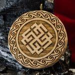 """Das sogenannte """"Svarozhich""""-Kreuz"""