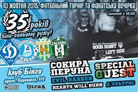 """Svastone"" feiert 35 Jahre ""Ultras Dynamo Kiev"""